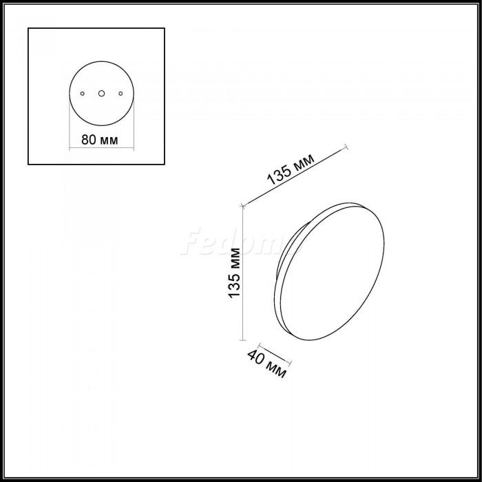 2Накладной светильник 3634/6WL Eclissi ODEON LIGH