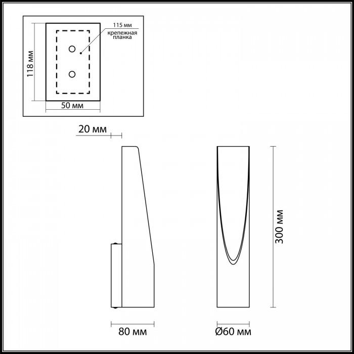 2Настенный светодиодный светильник 3816/8WL Odeon Light