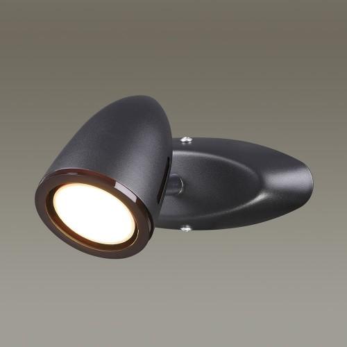 3824/1W Настенный светильник Odeon Light