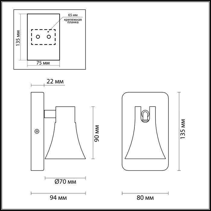 2Настенный светильник, бра 3825/1W Odeon Light