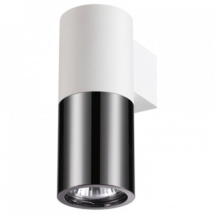 2Настенный светильник 3834/1W Odeon Light