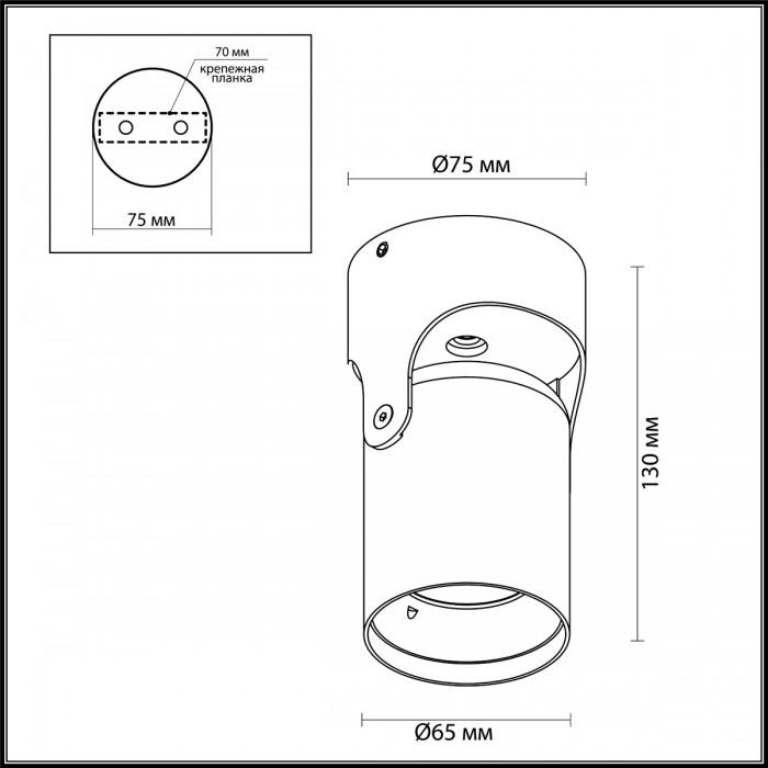 2Потолочный светильник 3855/1C Odeon Light