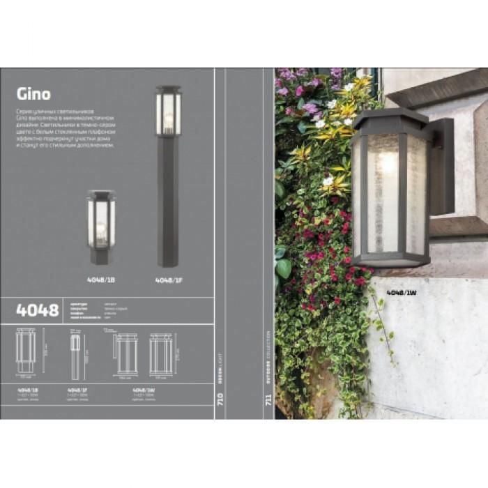 2Уличный светильник 4048/1W Odeon Light