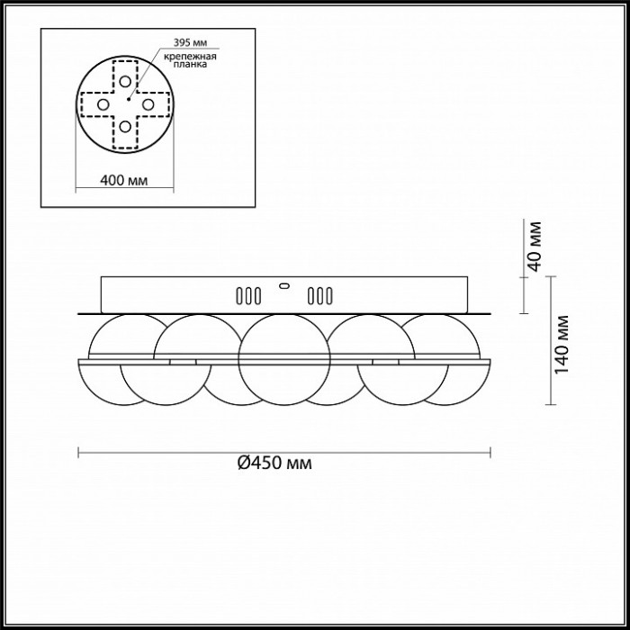 2Потолочный светильник 4106/64CL Odeon Light