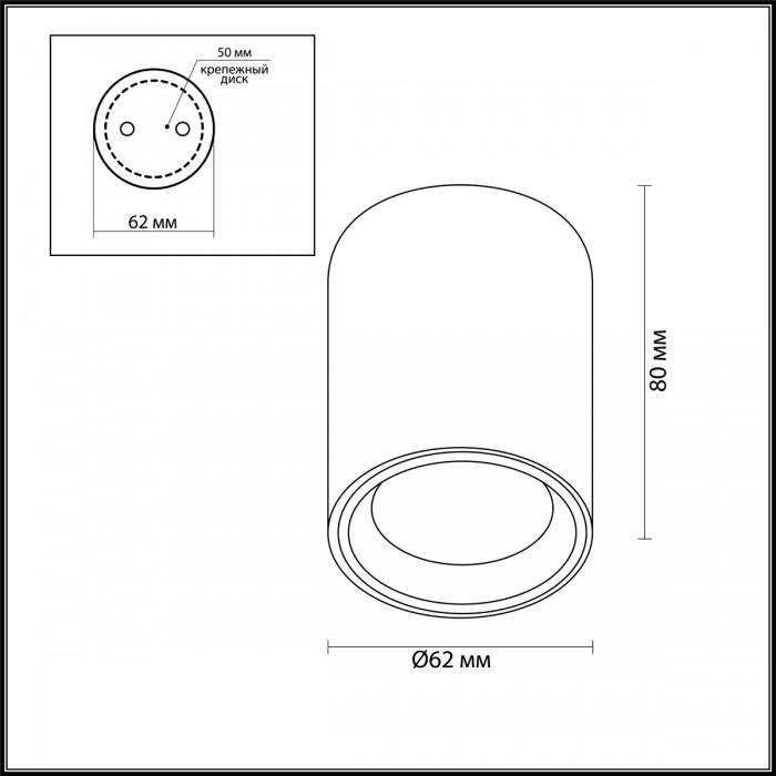 2Потолочный светильник 4206/1C Aquana Odeon Light