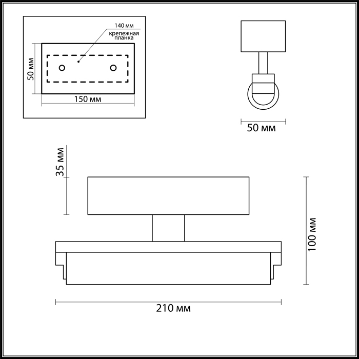 2Подсветка для зеркал 4618/4WL Odeon Light