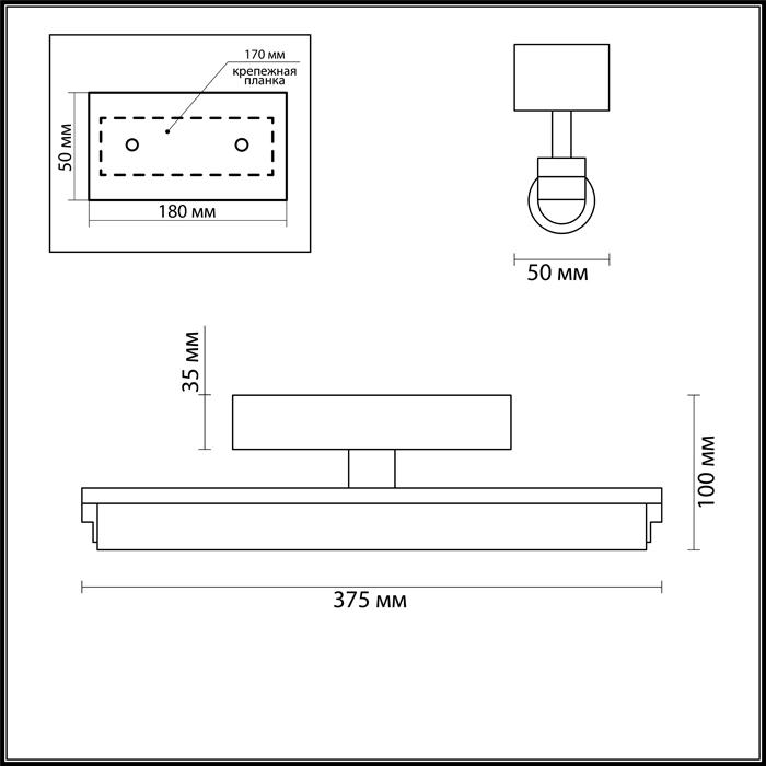 2Подсветка для зеркал 4618/8WL Odeon Light