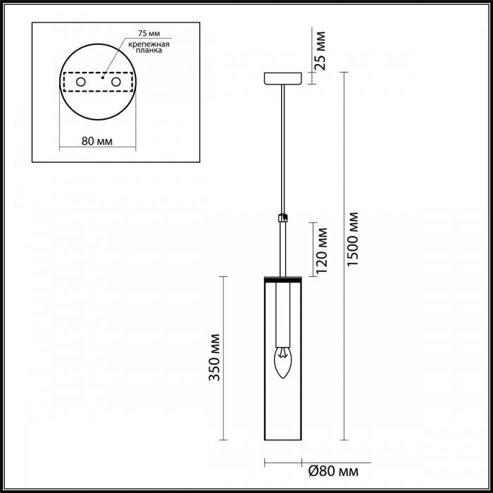 2Подвес 4695/1 KLUM Odeon Light