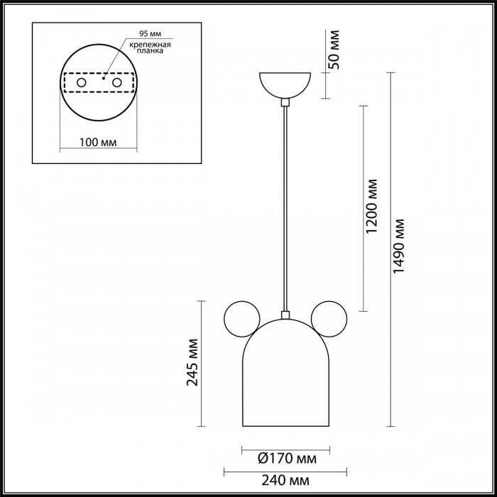 2Подвесной светильник 4732/1 Odeon Light