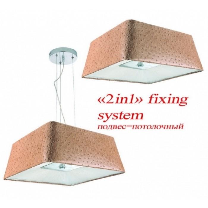 1Подвесной светильник 1169-4PC Favourite
