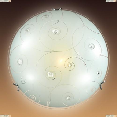 147/К Настенно-потолочный светильник Сонекс