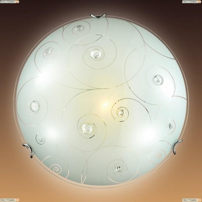 1Настенно-потолочный светильник 147/К круглой формы