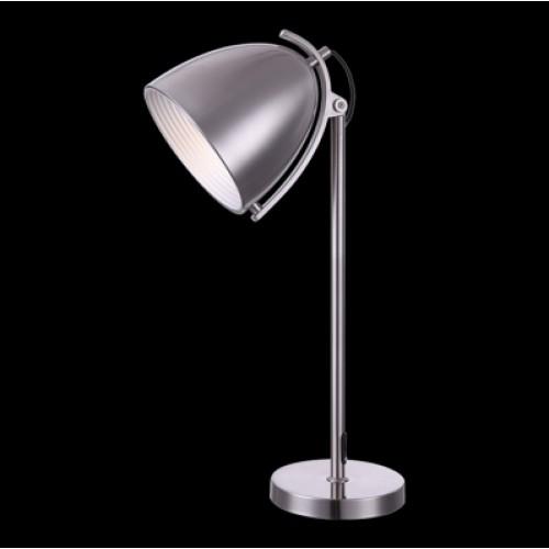 15130T Настольная лампа GLOBO
