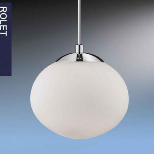 2046/1 Подвесной светильник Odeon Light