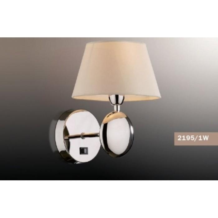 1Светильник бра 2195/1W Odeon light