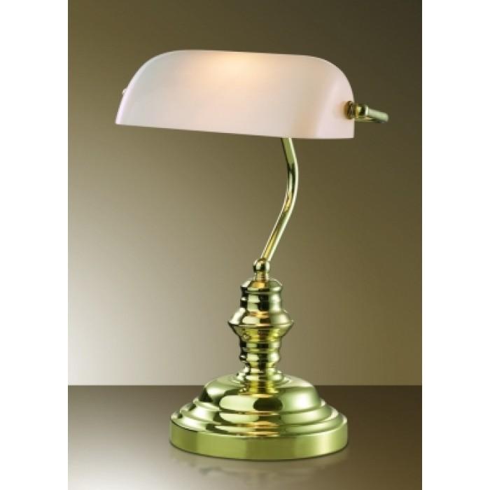1Офисная настольная лампа 2225/1T Odeon Light