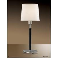 2266/1T Настольная лампа Odeon Light