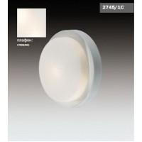 2745/1C Светильник Odeon Light