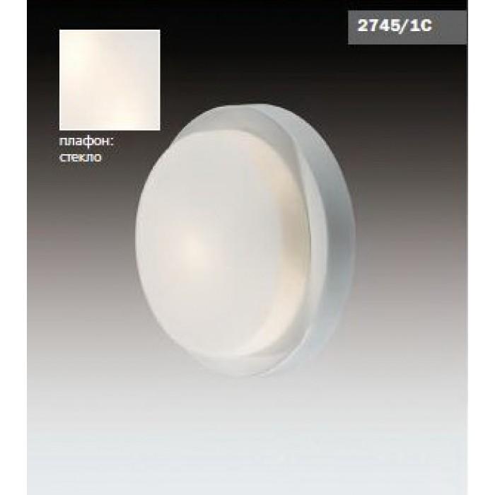 1 2745/1C Светильник Odeon Light