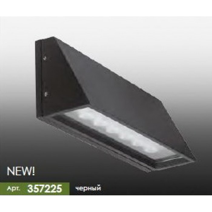 1Настенный уличный светильник 357225 Novotech