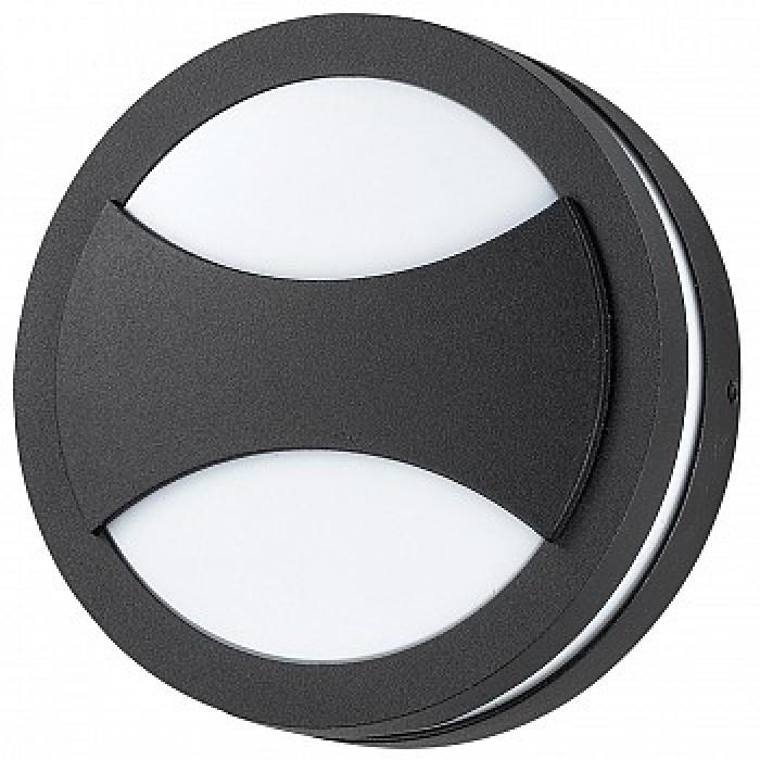 1Настенный уличный светильник 357230 Novotech