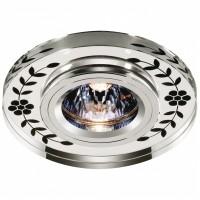 369541 Встраиваемый светильник Novotech