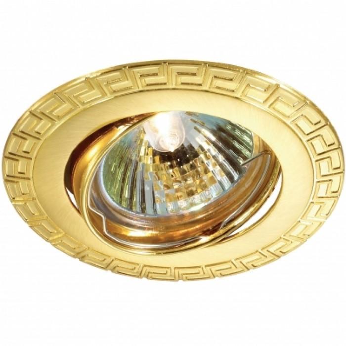 1Встраиваемый светильник 369619 Novotech