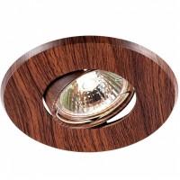 369710 Встраиваемый светильник Novotech