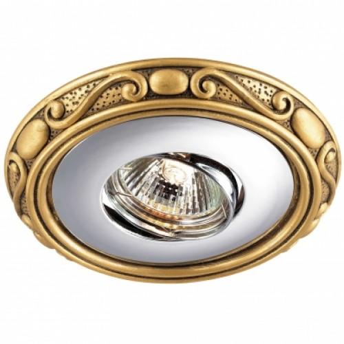 369729 Встраиваемый светильник Novotech