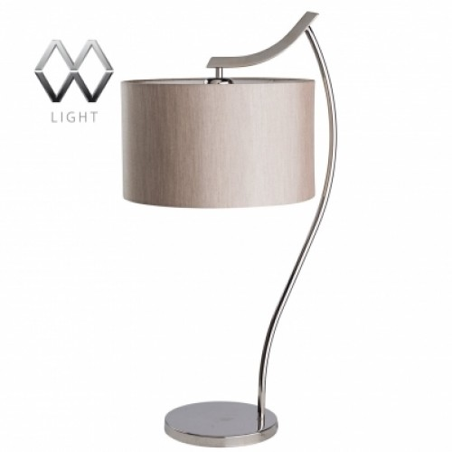 MW-LIGHT 626030201