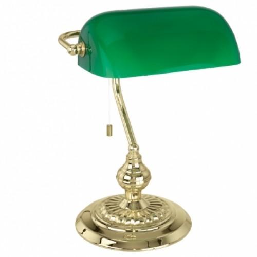 90967 Настольная лампа EGLO