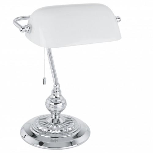 90968 Настольная лампа EGLO