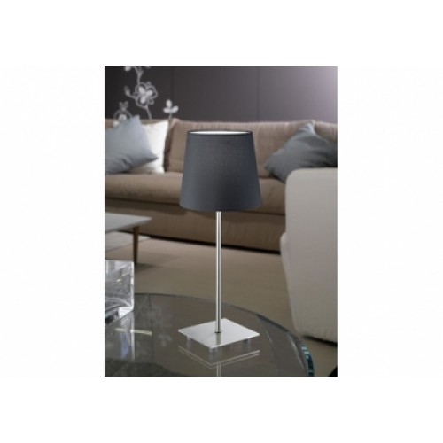 92881 Настольная лампа EGLO
