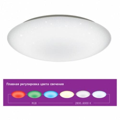 Другие производители CCL0138W530-RGB SuperNova Светильник