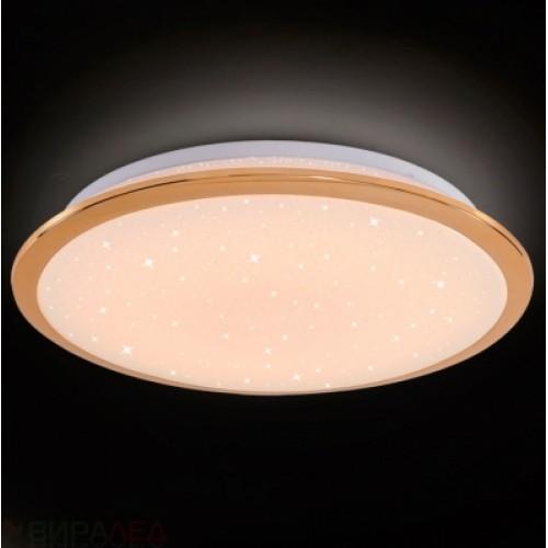 Citilux CL70332 люстра светодиодная