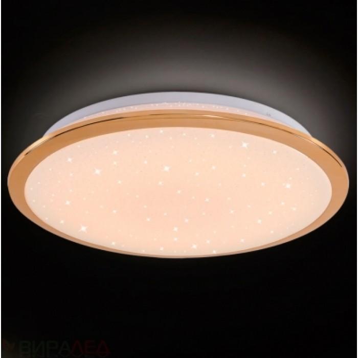 1Люстра потолочная светодиодная с диммером Citilux CL70332