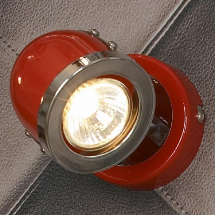 1Светильник спот поворотный LSN-3101-01 Lussole