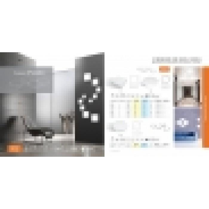 2Настенно-потолочный светильник Sota 12 LED