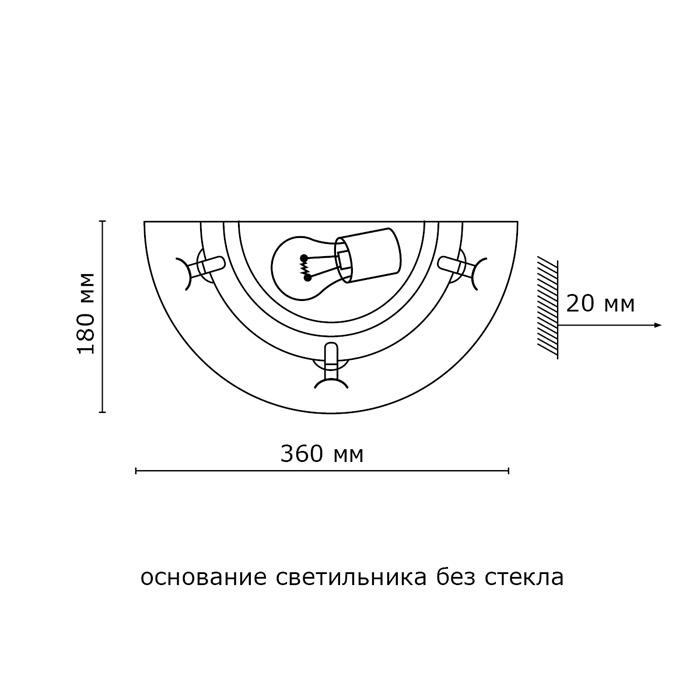 2Настенный светильник 002 Sonex полукруглой формы