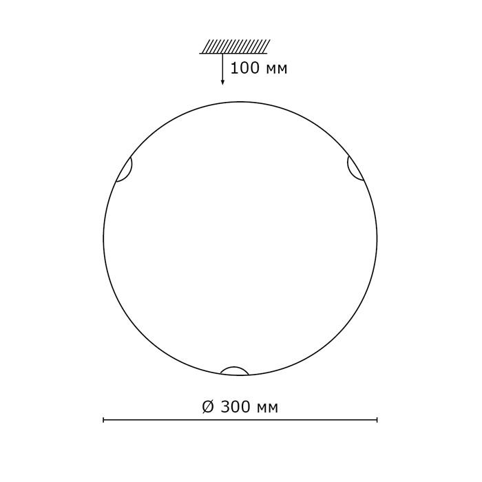 2Настенно-потолочный светильник 110/К круглой формы
