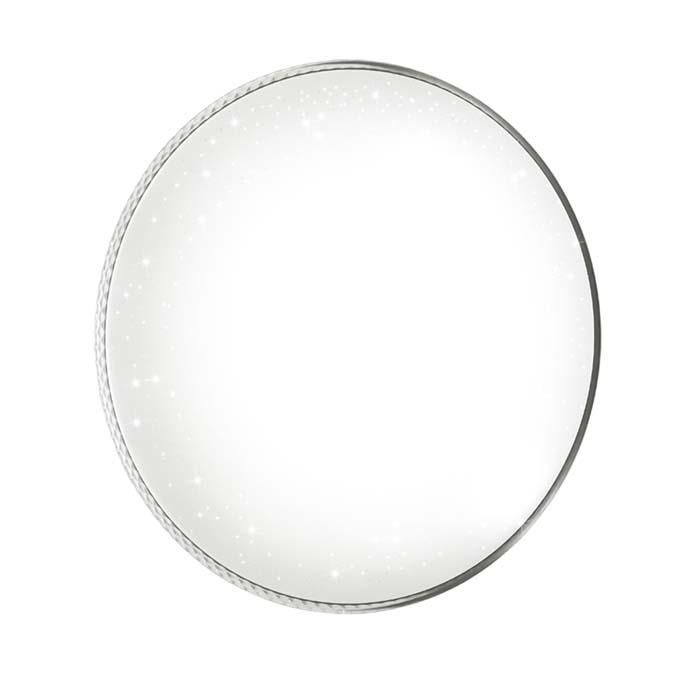 2Светильник с пультом 2010/E Сонекс