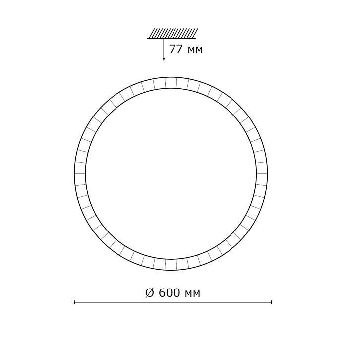 2Светильник с пультом 2036/FL Сонекс