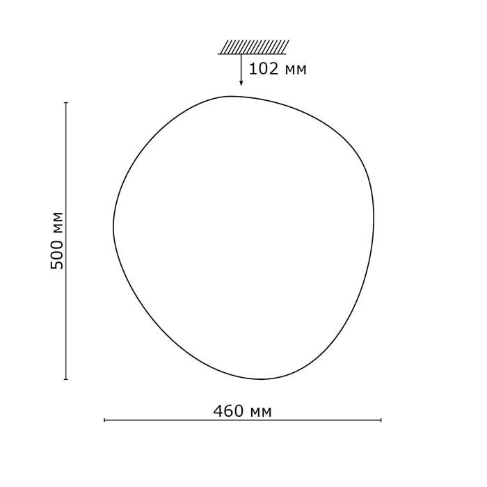 2Светильник с пультом 2039/DL Сонекс