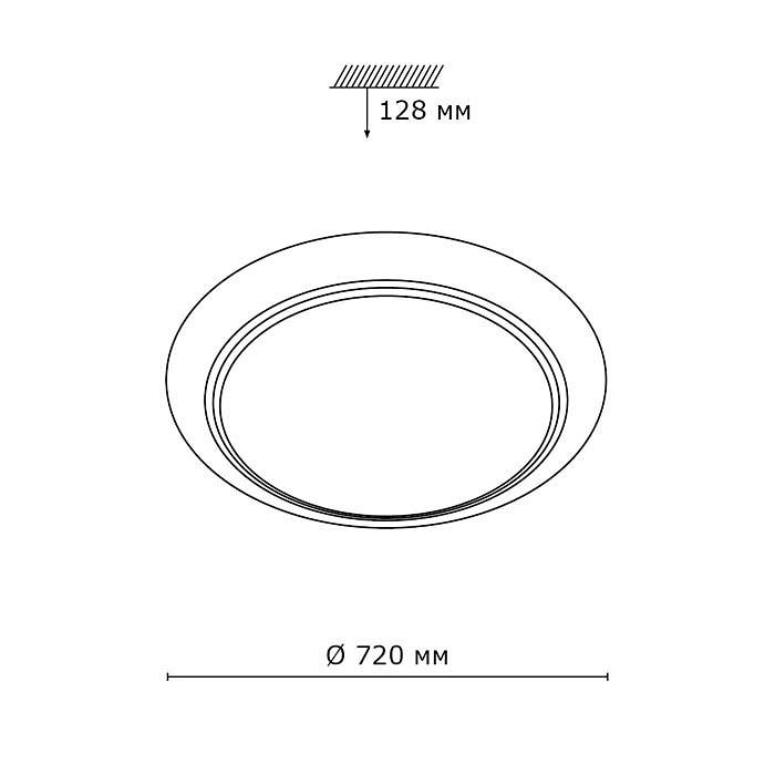 2Светильник с пультом 2042/ML Сонекс