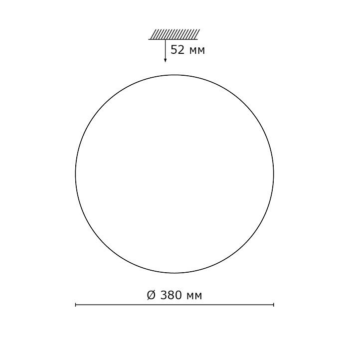 22043/DL Светильник светодиодный Сонекс