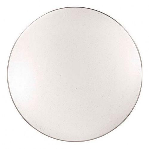 2051/EL Светодиодный светильник Сонекс