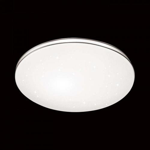 2051/DL Светильник светодиодный Сонекс