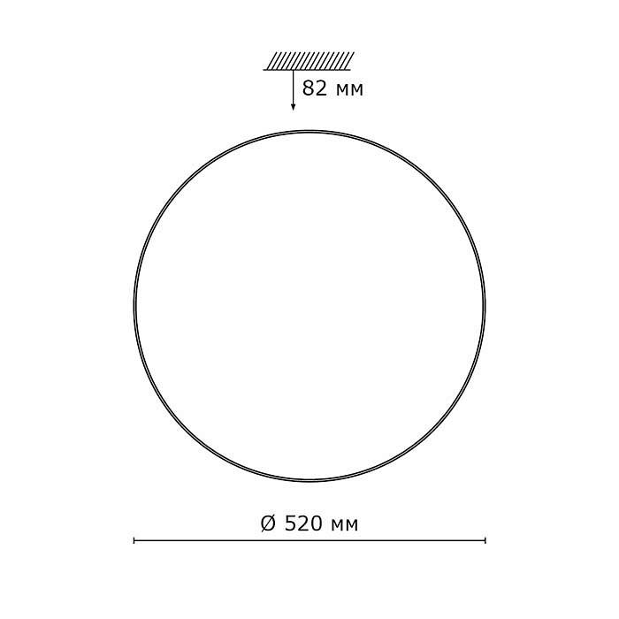 2Светодиодный накладной светильник 2052/EL Сонекс