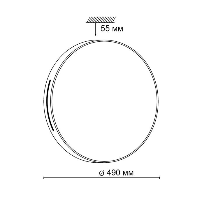 2Светодиодный накладной светильник 2075/EL Сонекс