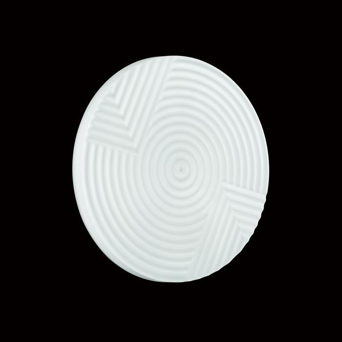 2Светильник с пультом 2083/EL Сонекс